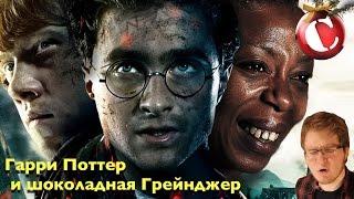 """Мысли вслух: Восьмой """"Гарри Поттер"""" и чёрная Гермиона"""
