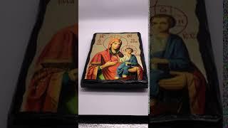 Икона Богородица Иверская в короне 17*23 см.
