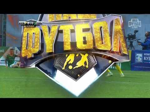Матч ТВ HD смотреть онлайн бесплатно, Матч ТВ HD прямой