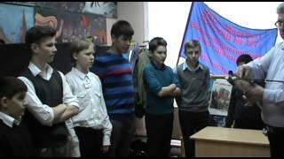 Музейный урок - От Руси к России