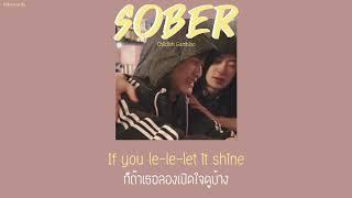 [THAISUB] Sober - Childish Gambino (แปลไทย)