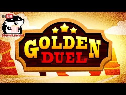 Golden Duel с Сибирским Леммингом [бесплатная флешка]