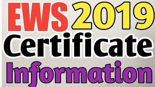 Ews/ebc resevation quota form Telugu 2019