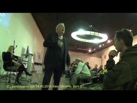 Тренинг Фрэнка Пьюселика для ветеранов АТО,  День 3, часть 3.  14.XII.2016 Kiev, Ukraine, part-3