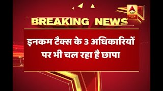 CBI conducts raid at 18 locations in Kolkata and 5 locations in Ranchi