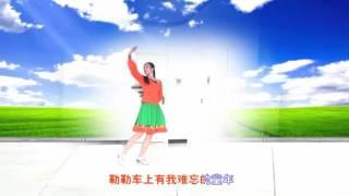 呼伦牧歌(电视版) thumbnail