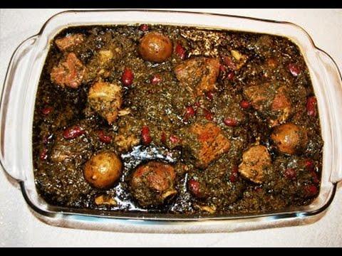 How To Make Ghormeh Sabzi - آموزش درست کردن خورش قرمه سبزی