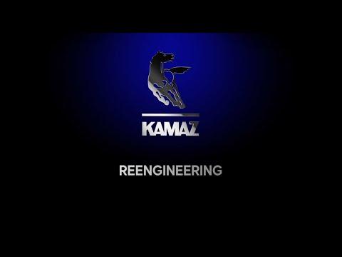 Reengineering of KAMAZ