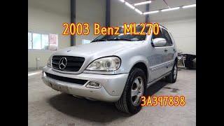 (20200121) 2003 benz ML270 use…
