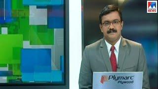 എട്ടു മണി വാർത്ത   8 A M News   News Anchor - Priji Joseph   August 24, 2018