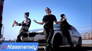 D.L1KE - WTF [Новые Клипы 2015]
