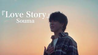 Love Storyの視聴動画