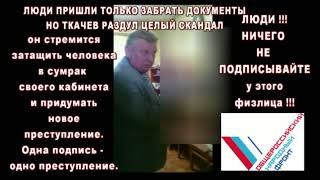 [Николаевск-на-Амуре-ДЕНЬ ЗА ДНЁМ] #бн СИСТЕМНЫЕ РЕШАЛЫ часть 1
