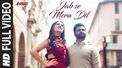 Jab Se Mera Dil Full Video | AMAVAS |Sachiin J Joshi & Nargis Fakhri |Armaan Malik,Palak Muchhal