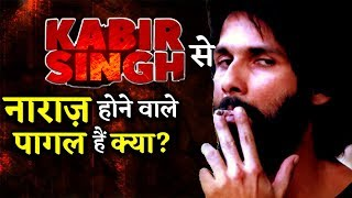 Why People Are Getting Mad and Crazy Over Kabir Singh And Claiming Film Showcase Misogyny?