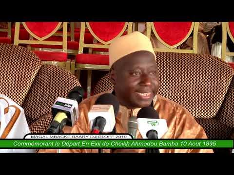 Réponse de S.Ganna Mésséré a Madiambal Diagne & Babacar Justin Ndiaye Magal Mbacke Baary 2019
