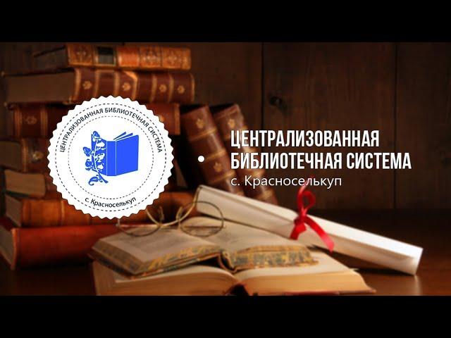 Изображение предпросмотра прочтения – ЛевБондарев читает произведение «Себе, любимому» В.В.Маяковского