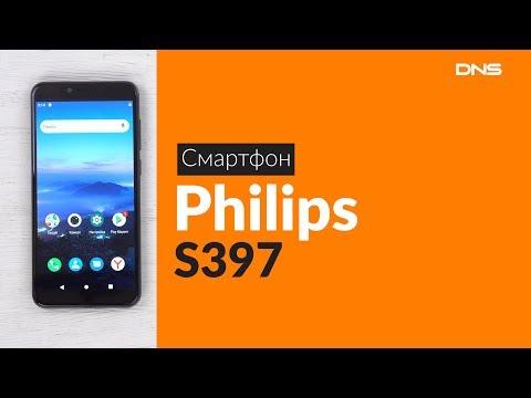 Распаковка смартфона Philips S397 / Unboxing Philips S397
