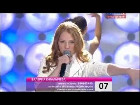 Valeriya Engalycheva - Sensatsiya (Россия на Детском Евровидении 2012)