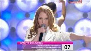 Valeriya Engalycheva - Sensatsiya (Россия на Детском Евровидении 2012)(, 2012-06-04T06:30:24.000Z)