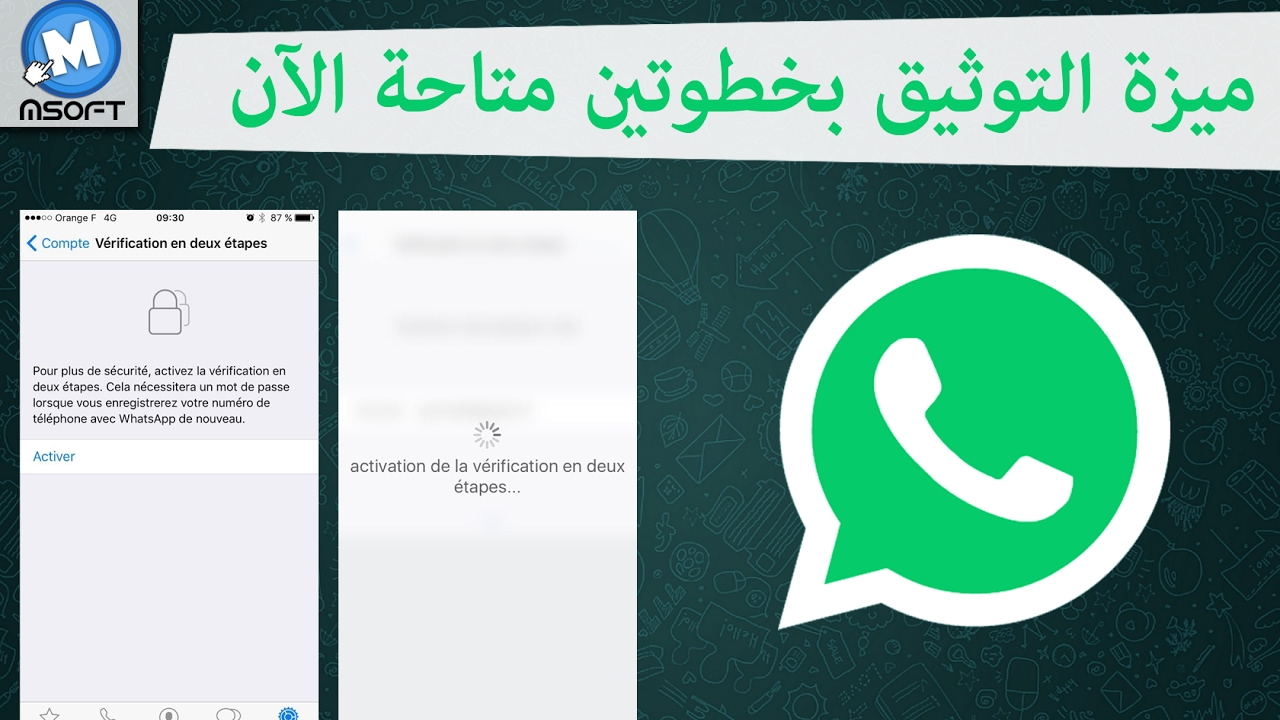 pirater whatsapp mot de passe