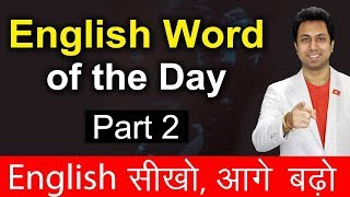 Word of the Day 02 | English Speaking for Beginners | Awal