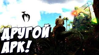 ARK: Survival Evolved - АРК ТЕПЕРЬ ВООБЩЕ ДРУГОЙ! ОБНОВЛЕНИЕ, МУЗЫКА, ЗВУКИ... #1