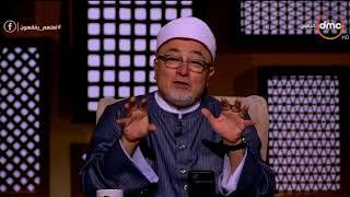 لعلهم يفقهون - الشيخ خالد الجندي يوضح معنى كلمة