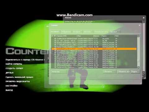 видео: Как включить консоль в игре css v34.