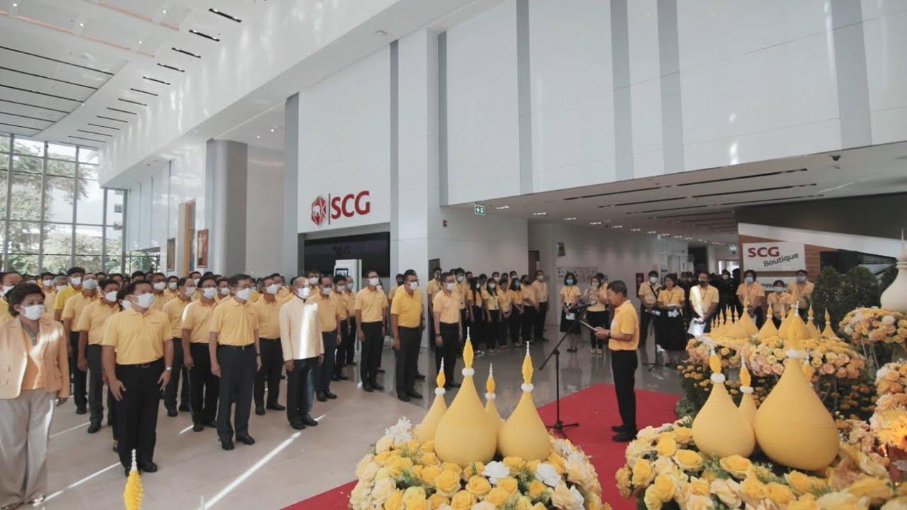 SCG-พิธีถวายพระพรชัยมงคล และปลูกต้นไม้เฉลิมพระเกียรติ 40,000 ต้น 28 กรกฎาคม 2563