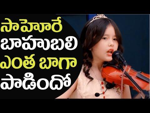 Saahore Baahubali Song ll Baahubali 2 ll Prabhas, Ramya Krishna ll 2day 2morrow