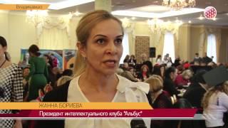 Во Владикавказе прошел чемпионат по интеллектуальной игре «Что?где?когда?»