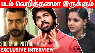 GV Prakash Exclusive Interview | Soorarai Pottru, Suriya, Vaadi Vasal