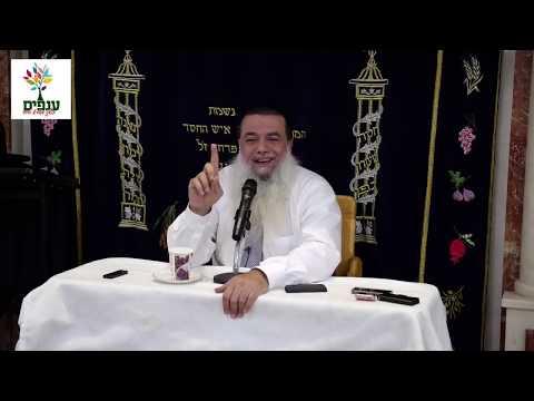 הרב יגאל כהן בחולון - בית כנסת סודאי - הקרנה מיוחדת!