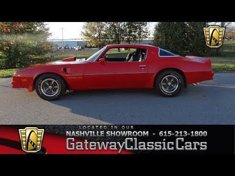 1976 Pontiac Trans Am, Gateway Classic Cars Nashville#649