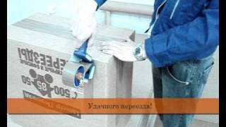 видео картонные коробки для переезда купить
