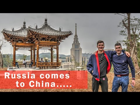 Russia Comes to China... from YouTube · Duration:  6 minutes 53 seconds