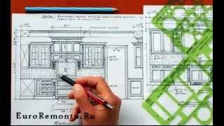 Полный дизайн проект квартиры(, 2012-05-01T02:19:38.000Z)