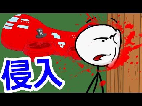 世界一適当な人がマフィアの飛行船に侵入するゲームwww実況プレイ