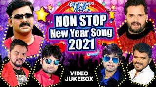 New Year Special 2021 | Top 10 Superhit Song| #Video_Jukebox | Pawan Singh, Khesari Lal Pramod Premi