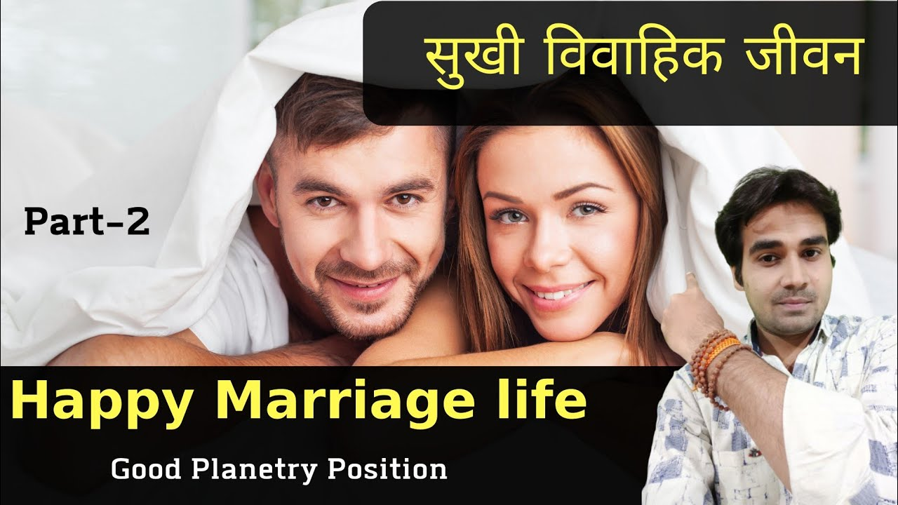 Will i be happy after marriage astrology horoscope