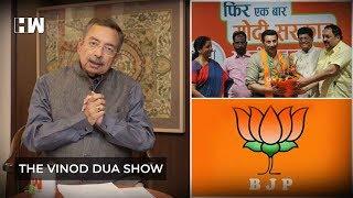 The Vinod Dua Show Episode 76: Issue-less election & Pseudo Nationalism