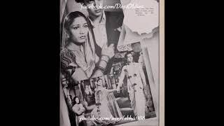 Ek Hi Raasta / The Only Way 1939: Mori qadar na karat kanhaayi main doongi raam duhaai (Jyoti)