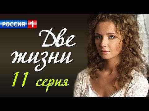 Смотреть мелодрамы онлайн, русские мелодрамы онлайн в