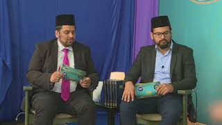 Interview with Afsran Jalsa Salana 2017 Switzerland