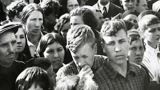 Объявление о начале Великой Отечественной войны 1941