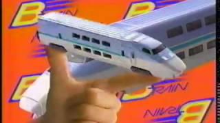 【懐かCM】1994年 ビートレインミニ