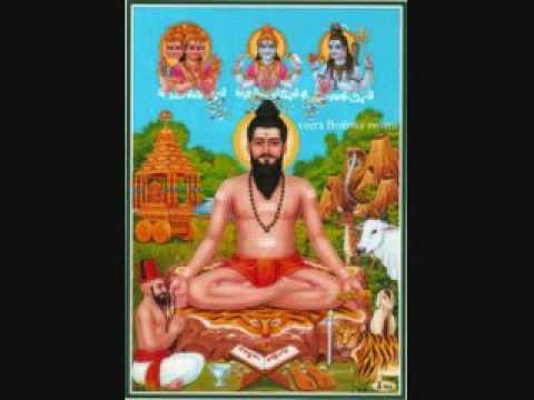 Bramham Gari Kalagnanam (telugu) - Part 1