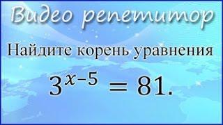 Видео уроки ЕГЭ 2017 по математике. Задания 5