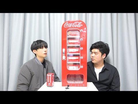1$ Coca Cola Machine Vs 1000$ Coca Cola Machine